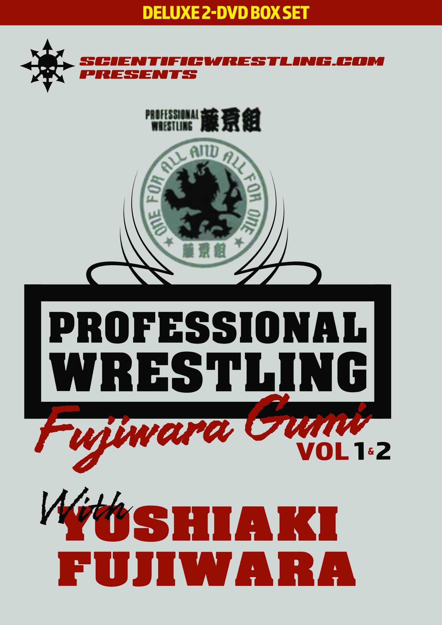 The Professional Wrestling Fujiwara-Gumi DELUXE 2 Disc Set
